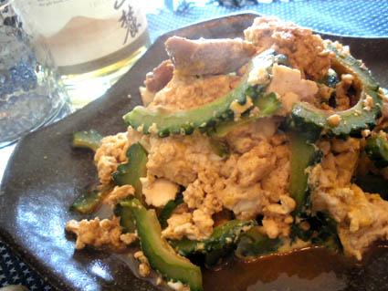 20120909 島豆腐とゴーヤのチャンプルー2.jpg