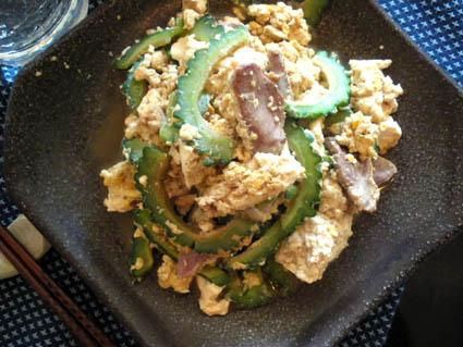 20120909 島豆腐とゴーヤのチャンプルー3.jpg