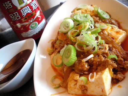 20120922 麻婆春雨豆腐.jpg