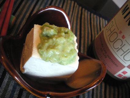 20130303 そら豆ペースト豆腐2.jpg