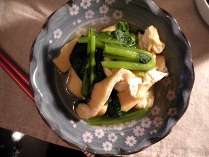 20130720 油揚げと小松菜の煮物3.jpg
