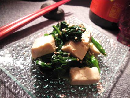 21021124 味噌豆腐とほうれん草の煮浸し.jpg