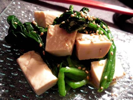 21021124 味噌豆腐とほうれん草の煮浸し2.jpg