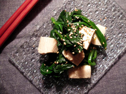21021124 味噌豆腐とほうれん草の煮浸し3.jpg