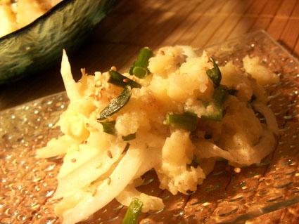 20080303 ねぎねぎポテトサラダ2.jpg