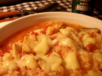 20080928 トマト&チーズリゾット.jpg