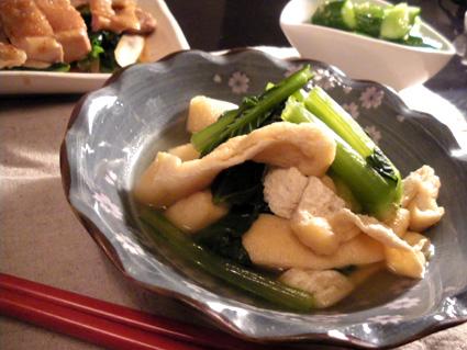 20130720 油揚げと小松菜の煮物2.jpg