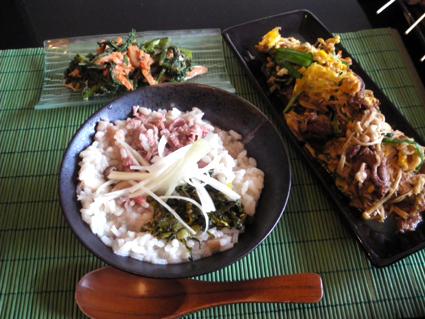 20140105 牛肉粥定食.jpg